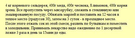 Эликсир_молодости_10