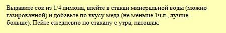 Эликсир_молодости_6