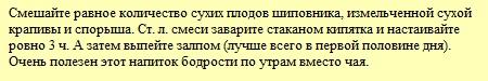 Эликсир_молодости_7